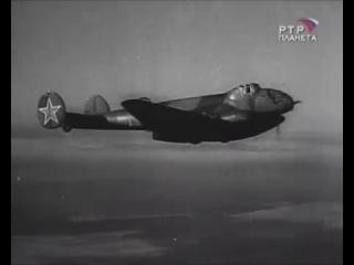 Бартини Роберт Людвигович - один из малоизвестных героев советской авиаконструкторской школы » Военное обозрение.mp4