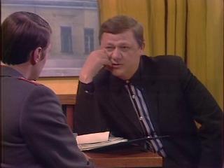 Следствие ведут ЗнаТоКи. Ответный удар (1 серия, 1975)