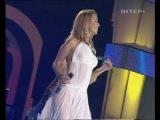 Жанна Фриске - Где-то летом (Украинская Песня Года 2006)