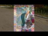 я под музыку Pitbull feat. Christina Aguilera - Feel This Moment (Jump Smokers Remix). Picrolla