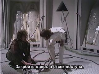 Classic Doctor Who / Классический Доктор Кто - Ark In space / Ковчег в космосе Часть 4