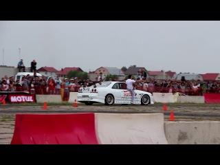 CarFest 3 Drift