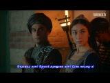 Нурбану и Газанфер ага (106-я серия)