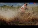 Дакар 2013. 10 Этап. Обзор (Россия)