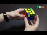 Сергей Рябко- Как собрать кубик Рубика. Часть 5 из 7