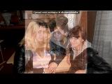 мои девченки под музыку T-Killah feat. Виктория Дайнеко - Mirror Mirror. Picrolla