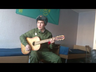 курсантская песня