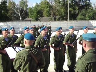 45 бригада спецназа вдв кубинка форум оплачивается больничный лист