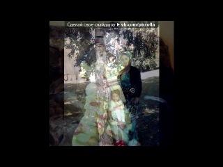 «Мои фото)» под музыку Никос Вертис - An Eisai Ena Asteri . Picrolla