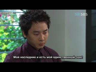 Влюблённые в Праге / Peurahaui Yeonin серия 3/18