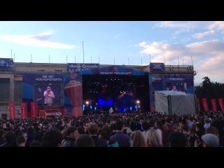 Лужники 6 сентября Большой рэп концерт 25 17 Бледный Ант Большой рэп Москва 2014