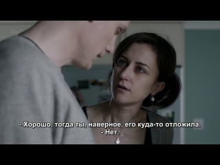 Вина (The Guilty) s01e02 [RUS|SUB]