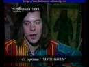 диск канал ТВ-6 1997. Посвящённый Жене Белоусову[musicchildhood]