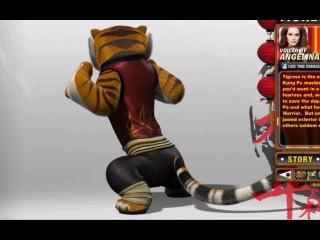 Furry мастер тигрица