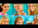 H2O просто добавь воды. Под песню из сериала H2O просто добавь воды - No ordinary girl.