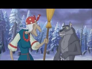 Прикол. Сюжет из м.ф Иван царевич и серый волк. Комплименты для Бабы-Яги