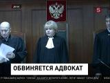 Известный адвокат Мурад Мусаев стал фигурантом сразу двух уголовных дел_