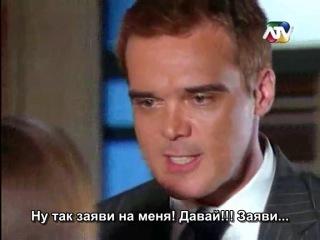 Duas caras / Два лица (рус. субтитры) - 63 серия