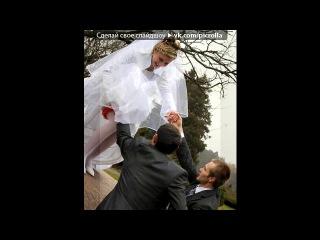« Наша Свадьба» под музыку • Lara Fabian   - Жётем( Прекрасная музыка с хорошим французским вокалом). Picrolla