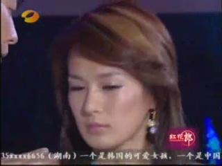 Bao Jianfeng Chae yeon 保剑锋 蔡妍 让我爱 Let me fall in love 名声&#
