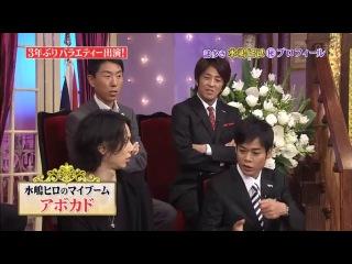 Shabekuri 007 - Mizushima Hiro
