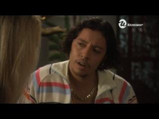 Папенькин сынок / Ratko: The Dictators Son (2009)