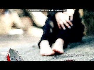 «[...Ты научил меня любить...] » под музыку Рефлекс - Я тебя всегда буду ждать.... Picrolla