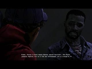 The Walking Dead Ep 5 - No Time Left [Ru]. Серия 3 [Финал сезона]