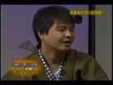 Gaki No Tsukai #684 (2003.11.23)