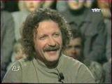 О, счастливчик! (НТВ, 2000 год). Повтор с телеканала ТНТ. Фрагмент игры.