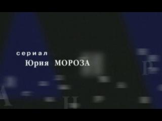 Каменская 1 сезон 7-8 серия