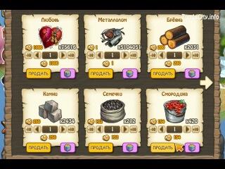 Где взять яйцо Бендер-сюрприз и что с него выпадает в игре Зомби Ферма - ZombiCity.info