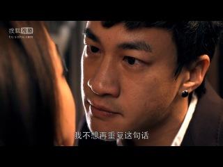 Лэ Цзюнь Кай / Le Jun Kai (5/9) [озвучка]