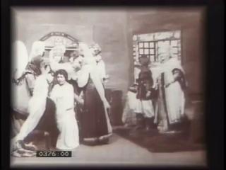 Русская свадьба XVI столетия (Исторический фильм 1908 г.)