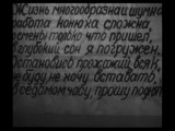 Ч 2. Последний табор (Михаил Яншин, Никлоай Мордвинов, Ляля Чёрная, Пётр Савин) СССР 1935 г..avi HD 480P