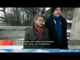 Фанаты сериала «Шерлок» сняли музыкальную пародию на сериал (Новости на Первом канале от 17.12.2013)