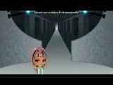 «Аватария» под музыку Игра аватария - Похожая песня из клуба в аватарии. Picrolla