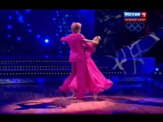 Сергей Писаренко и Виктория Задорожная - Медленный вальс