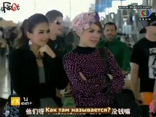 Милая обманщица / Red Cheeked Madam / Mam Gaem Daeng (6/13)
