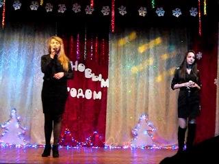 Марина и Карина с песней останусь пеплом на губах