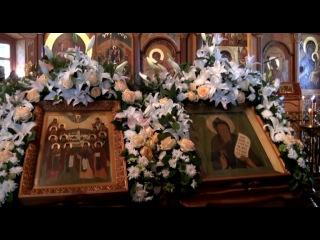 Оптинский новомученик иеромонах Василий (Росляков).