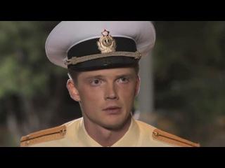Морпехи (3 серия из 8) (2011) DVDRip