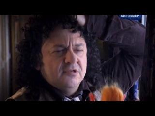 Путейцы 3 сезон 4 серия(комедийно-лирический) сериал 2012