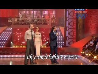 Танцы со звёздами. Алёна Водонаева и Евгений Папунаишвили. Танго - 2