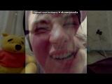 «однокласни4ки 9-В клас» под музыку Неизвестный исполнитель - slim beat aka s.k.s. новинки 2011 kazantip (2010) софи-сан... ьше а+в(((( biggie smalls.   big l просто фил ^з^ е забуду dj baku hybrid dharma band ♥ levon feat.гидропонка. ♫ йорш marianna&# 10-б песня про наш клас...=))) tri. Picrolla
