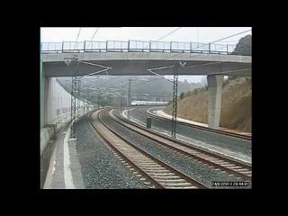 Крушение поезда в Испании 24 июля 2013 года