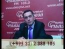 Ivanishvili Ylea
