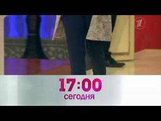 Модные советы - Кроссовки на танкетке (15.04.2013) © «ОРТ»