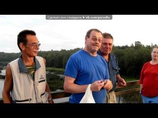 «АВГУСТ 2012» под музыку Александр Домогаров - За волю.... Picrolla