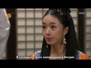 [ZOLOTO] Дочь короля Су Бэк Хян/ King's Daughter Soo Baek Hyang 40/120